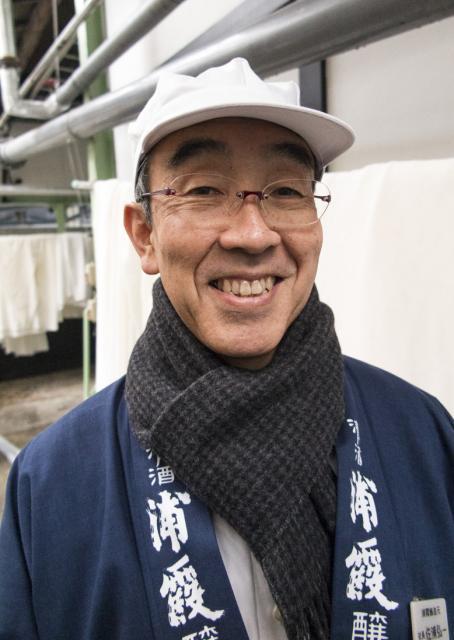 Koichi Saura